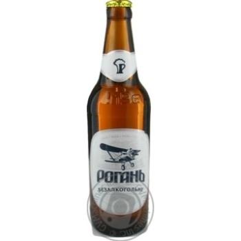 Пиво Рогань светлое безалкогольное 0,5 л стекло