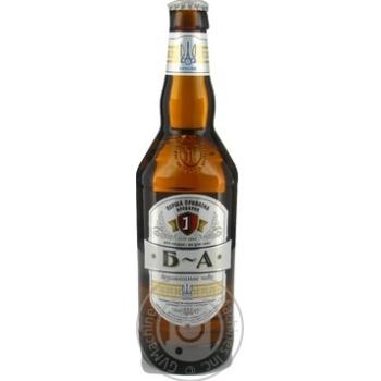 Пиво ППБ Безалкогольное светлое 0,5% 0,5л