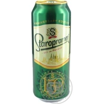 Пиво Staropramen светлое 0,5л ж/б
