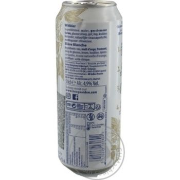 Hoegaarden White Beer can 4.9% 0,5l - buy, prices for Furshet - image 4