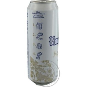 Hoegaarden White Beer can 4.9% 0,5l - buy, prices for Furshet - image 2