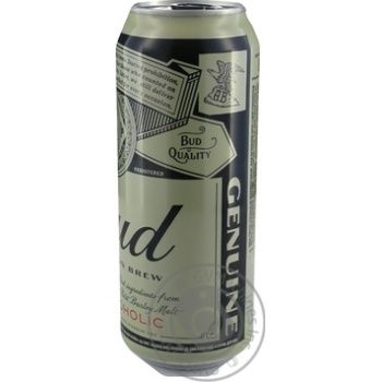 BUD Prohibition Brew non-alcoholic lager beer 0,5l can - buy, prices for Novus - image 3