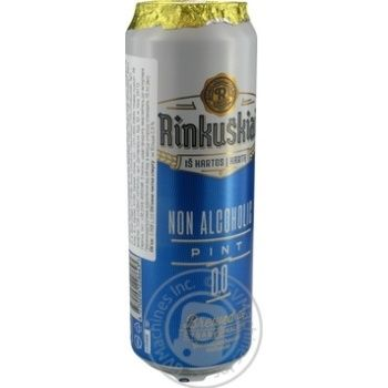 Beer non-alcoholic 0.5% 568ml can