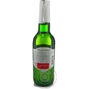 Пиво Stella Artois світле 5,2% 0,5л - купити, ціни на Novus - фото 2