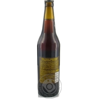 Kanapinis unfiltered dark beer 5,3% 0,5l - buy, prices for Novus - image 3