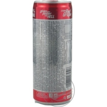 Energy drink Hell red vine 250ml - buy, prices for MegaMarket - image 2