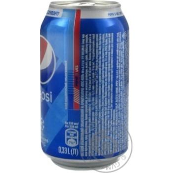 Напиток Pepsi 0,33л ж/б - купить, цены на Novus - фото 3