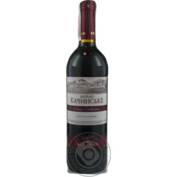 Вино червоне Інкерман Мерло Качинське ординарне столове витримане столове сухе 12% скляна пляшка 750мл Україна