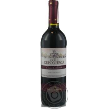 Вино красное Инкерман Рубин Херсонеса ординарное столовое сухое 12% стеклянная бутылка 750мл Украина