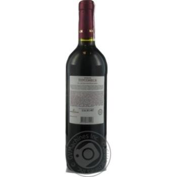 Вино Inkerman Рубин Херсонеса красное сухое 12% 0,75л - купить, цены на Novus - фото 6