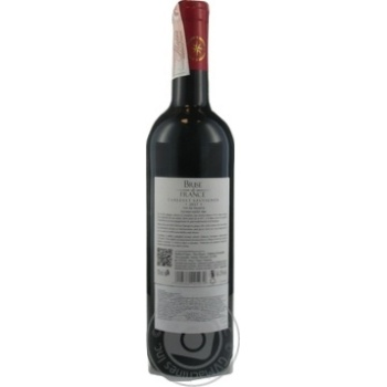 Brise de France Cabernet Sauvignon red dry wine 12,5% 0,75l - buy, prices for Novus - image 5