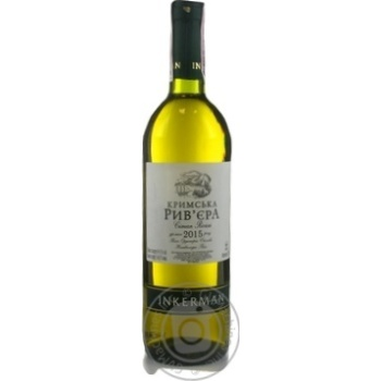 Wine pinot grigio Inkerman Private import white semisweet 13% 2010year 750ml glass bottle Ukraine