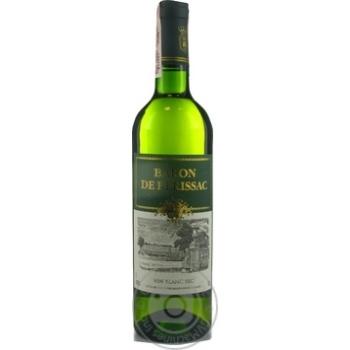 Вино Baron de Perissac Vin Blanc Sec біле сухе 11% 0,75л