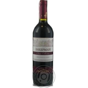 Вино красное Инкерман Инкерман ординарное столовое купажированное полусухое 11% 750мл
