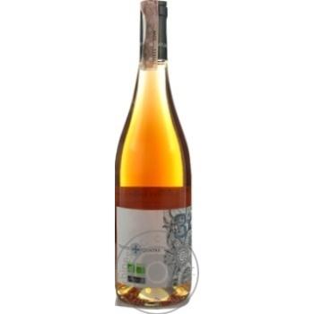 Вино Trente Quatre-34 Rose Languedoc розовое сухое 13%