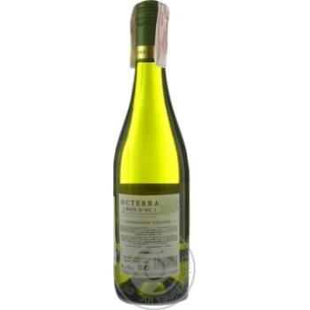 Вино Octerra Chardonnay-Viognier Pays D'OC белое полусухое 13% 0,75л - купить, цены на Novus - фото 2