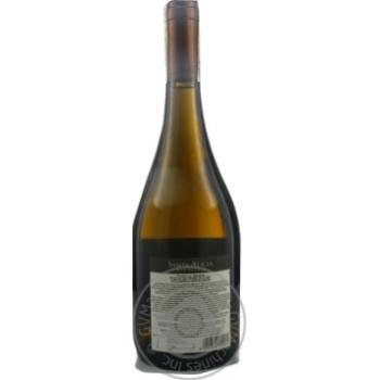 Вино Santa Alicia Gran Reserva Chardonnay Valle del Maipo біле сухе 13,5% 0,75л - купити, ціни на Novus - фото 2