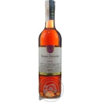 Вино Berri Estates Rose 12% 0,75л