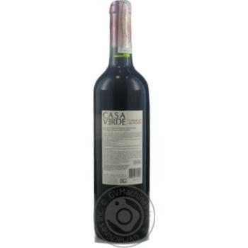 Вино Casa Verde Cabernet-Sauvignon красное сухое 13% 0,75л - купить, цены на Ашан - фото 3