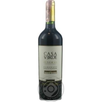 Вино Casa Verde Reserva Каберне-Совиньон красное сухое 13.5% 0,75л