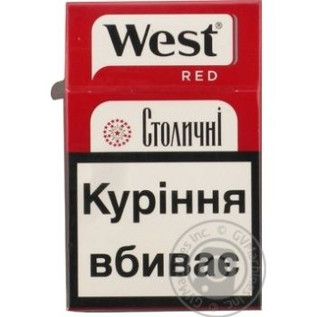 Stolychni Cigars West Red - buy, prices for Furshet - image 4