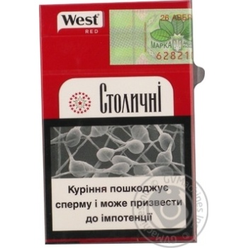Stolychni Cigars West Red - buy, prices for Furshet - image 3