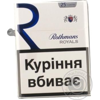 Сигареты Rothmans Royals Blue - купить, цены на Novus - фото 1