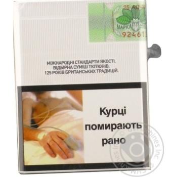 Сигареты Rothmans Royals Blue - купить, цены на Novus - фото 2