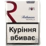 Цигарки Rothmans Royals Red 25