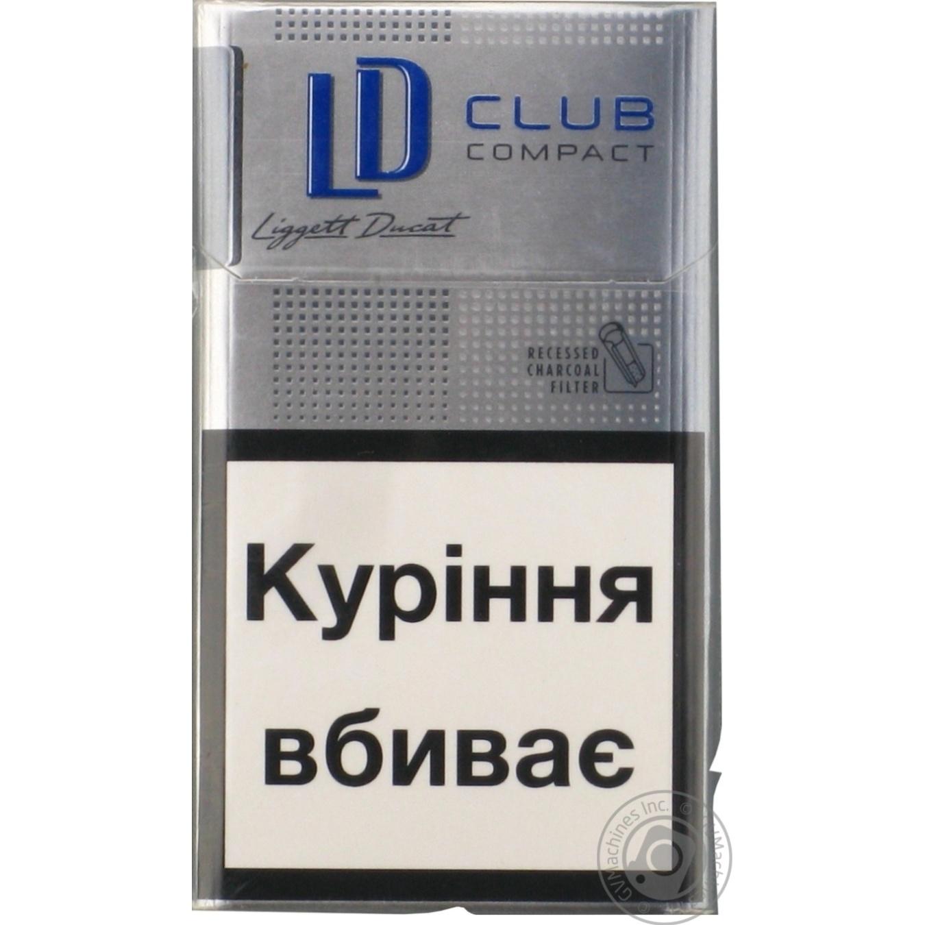 Купить сигареты лд сильвер купить одноразовые сигареты в вологде