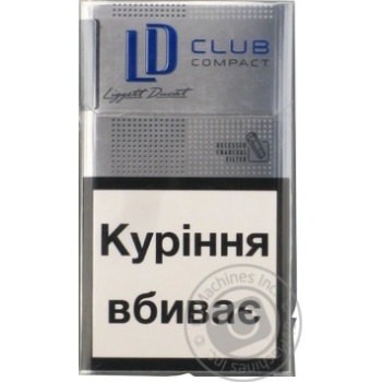 LD Club Compact Silver Cigarettes - buy, prices for Furshet - image 1