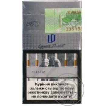 Сигареты ld compact silver купить сигареты оптом всех марок
