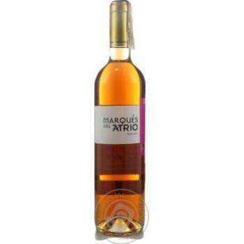Вино Marques del Atrio Rosado Rioja розовое сухое 12% 0,75л