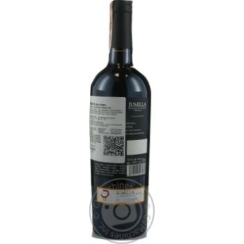 Ego Bodegas Don Baffo red dry wine 14% 0.75l - buy, prices for Novus - image 2