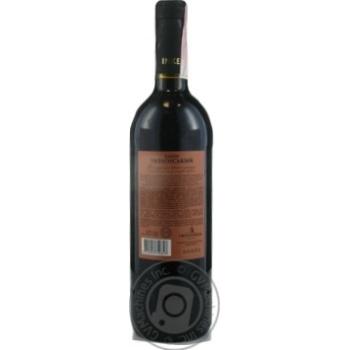Вино Inkerman Кагор Украинский красное сладкое десертное 16% 0,75л - купить, цены на Novus - фото 2