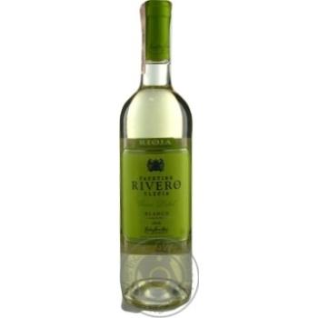 Вино Faustino Rivero Ulecia Green Label Blanco Rioja белое сухое 12,5% 0,75л