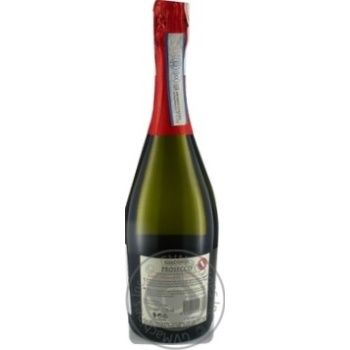 Giacondi Prosecco Extra Dry DOC white dry sparkling wine 11% 0,75l - buy, prices for Novus - image 2