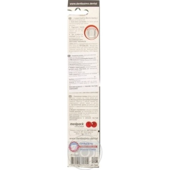 Toothbrush - buy, prices for Novus - image 2