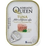 Fish tuna Adriatic queen in oil 105g can