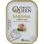 Сардины Adriatic Queen в масле 105г