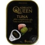 Fish tuna Adriatic queen in olive oil 105g can