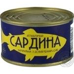Fish sardines Pan okean №5 canned 220g can