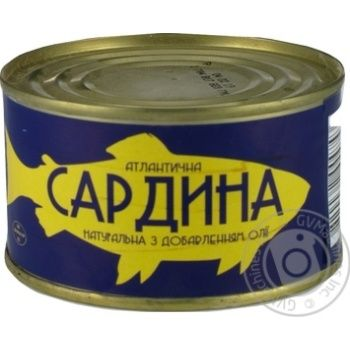 Fish sardines Pan okean №5 canned 220g can Ukraine - buy, prices for CityMarket - photo 1