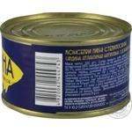 Сардина Пан Океан атлантична нат.з дод.олії №5 з/б 220г - купить, цены на СитиМаркет - фото 2