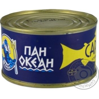 Fish sardines Pan okean №5 canned 220g can Ukraine - buy, prices for CityMarket - photo 3