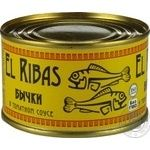 Бички El Ribas у томатному соусі жерстяна банка №5 240г
