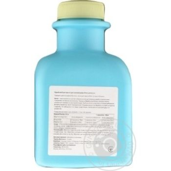 Means Sansin for washing 1000ml - buy, prices for Novus - image 2