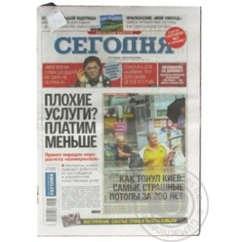 Газета Сегодня ПТ пятничный выпуск - купить, цены на Novus - фото 1