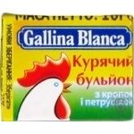 Бульйон курячий Galina Blanca з кропом та петрушкою 10г