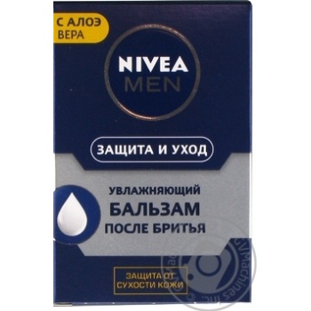 Nivea Classical For Men Aftershave Balsam